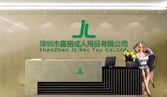 Shenzhen JL Sex Toy Co., Ltd.