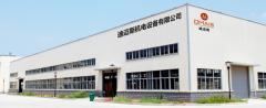 DMAIS Electrical and Mechanical Equipment Co., Ltd.