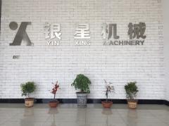 Jiangyan Yinxing Punching Products Factory