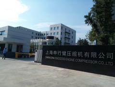 Shanghai Success Engine Compressor Co., Ltd.