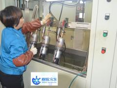 Qingdao Dinghui Refrigeration System Supply Co., Ltd.