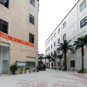 Dongguan Hongsheng Industries Co., Ltd.