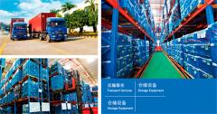Guangzhou Tailomy Electronic Co., Limited