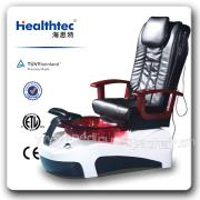 Foshan Nanhai Xiarun Massage Equipment Co., Ltd.
