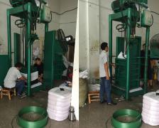 Cangnan Top Textile Co., Ltd.