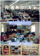 Rongmei Clothing Manufacture Co., Ltd.