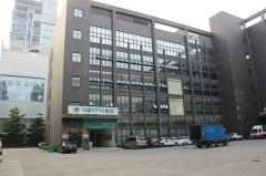 Shenzhen Certainn Technology Co., Ltd.