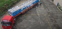 Foshan Nanhai Yekon Tissue Paper Machinery Co., Ltd.