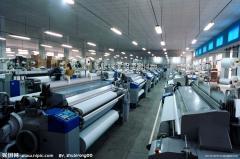 Suzhou J&R Textile Co., Ltd.
