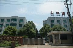Pujiang Moze Knitting Co., Ltd.