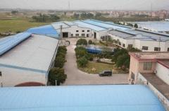 Yangjiang Wenva Yuandong Industry Co., Ltd.