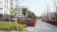 Yangzhou R & D Co., Ltd.