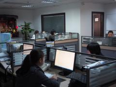 Xiamen Realho Stone Co., Ltd.