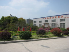 Yangzhou Senyida Coating Equipment Manufacturing Co., Ltd.