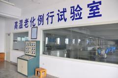 Shenzhen Bondway Electronics Co., Ltd.