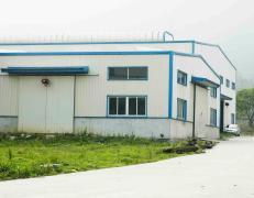Fuzhou Qingshan Die-Casting Co., Ltd.