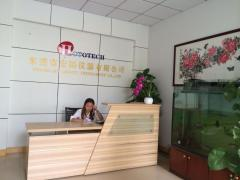 Dongguan Hong Tu Instrument Co., Ltd.