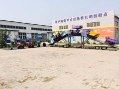 Solar Bright Import & Export Co., Ltd.(Qingdao)