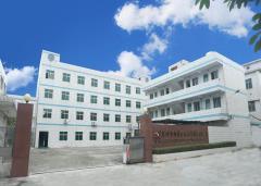 Shenzhen Sunbow Insulation Materials MFG. Co., Ltd.