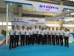 Qingdao Dadong Automation Technology Co., Ltd.