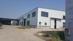 Fuzhou City Tai Ju Industrial Co., Ltd.