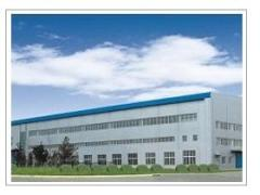 Jiande Welcome Health Co., Ltd.