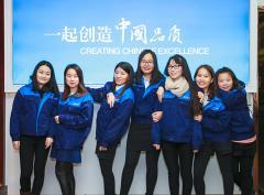 Zhejiang Interhasa Intelligent Technology Co., Ltd.