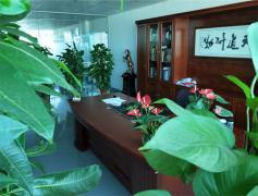 Shenzhen Bond Optoelectronic Co., Ltd.