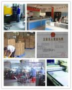 Zhejiang Huahui Aluminum Industry Co., Ltd.