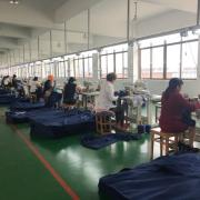 Hangzhou Babycat Textile Co., Ltd.