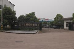 Lanxi Bashida Lighting Instrument Co., Ltd.