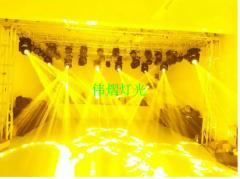 Very-Stage Lighting Co., Ltd.
