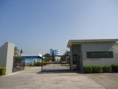 Ahouse Mechanical and Electrical Co., Ltd.