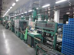 Guangzhou Tiger Head Battery Group Co., Ltd.