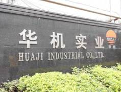 Guangdong Shunde Huaji Machinery Industrial Co., Ltd.
