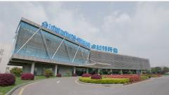 Neway CNC Equipment(Suzhou)Co., Ltd.