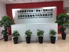 Shenzhen XY Star Electronics Technology Co., Ltd