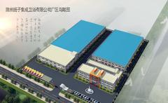 Chuzhou Yangzi Integrated Sanitary Ware Co., Ltd.