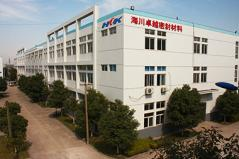 Changzhou Hok Seal Material Co., Ltd.
