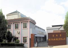 Liyang Xinli Machinery Casting Co., Ltd.
