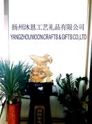 Yangzhou Moon Crafts & Gifts Co., Ltd.