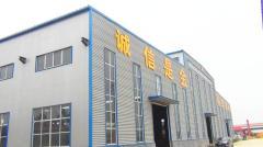 Cangzhou Kingter Roll Forming Machine Co., Ltd.