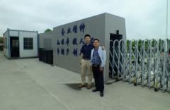 Qingdao Enlightening Electromechanical Co., Ltd.