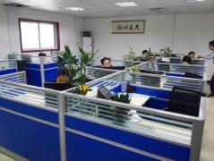 Kunshan Chaoke Metal Industrial Co., Ltd.