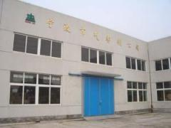 Ningbo Gas & Fogagent Making Company