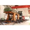 Suzhou Graceland Trading Co., Ltd.