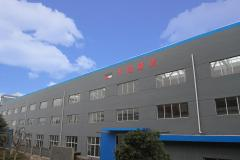 Wuxi W&H Construction Machinery Manufacturing Co., Ltd.