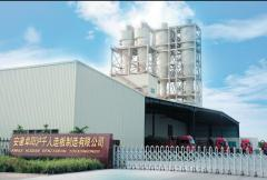 HuQian Forest Industry & Technology Co., Ltd.