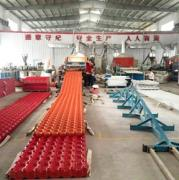 FOSHAN YUE HAO BUILDING MATERIALS TECHNOLOGY CO., LTD.