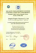 Qingdao Yingfei Chemical Co., Ltd.